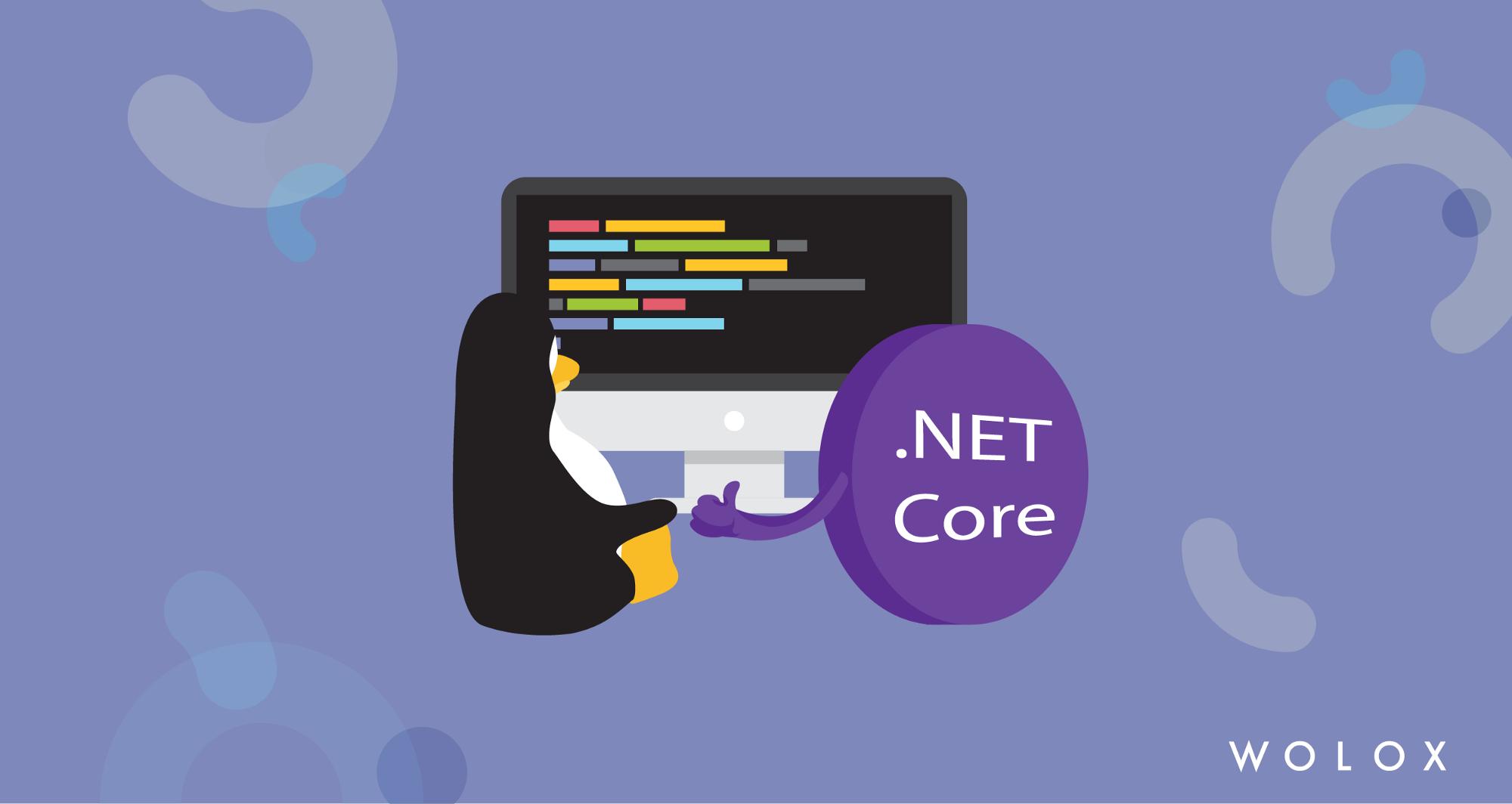 Как установить Microsoft .NET Core SDK в Linux