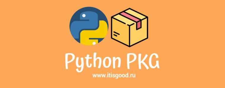 🐍 Как отобразить доступные версии пакета Python
