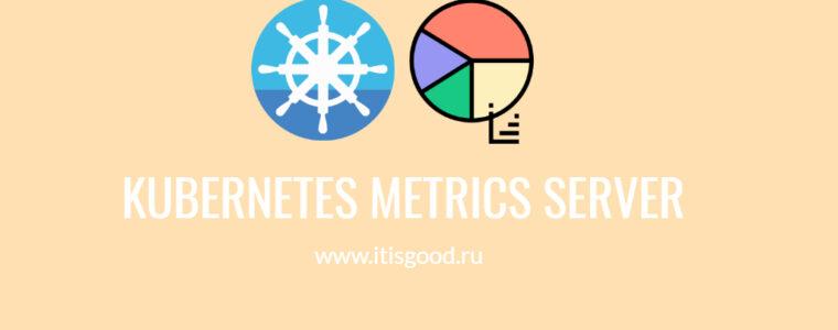 ☸️ Kubernetes metrics | Error from server (ServiceUnavailable)