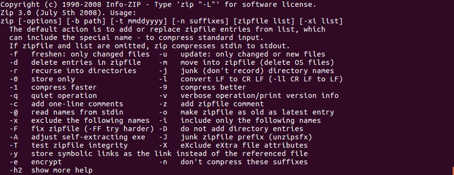 Как сжать файлы или папки с паролем ZIP в  Linux