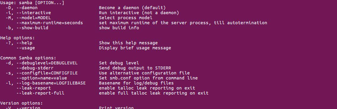 Как смонтировать Samba шару на Debian / Ubuntu