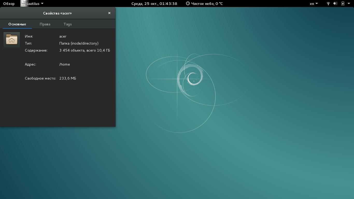 Блокировка учетной записи Linux