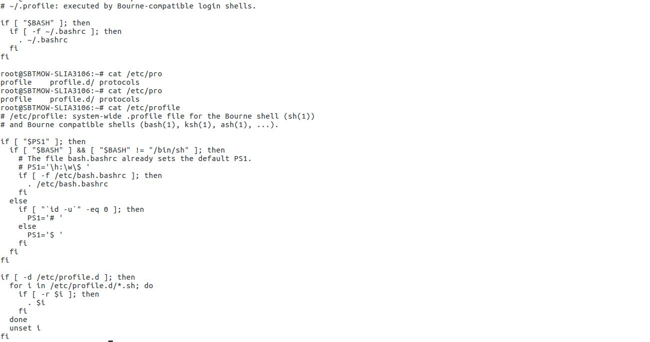 Понимание профилей оболочки в CentOS / RHEL