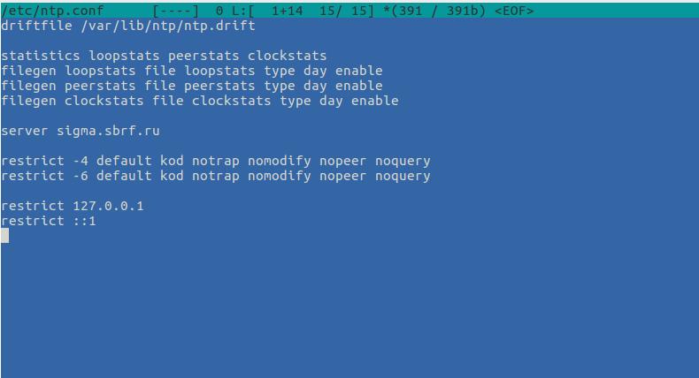 Как установить NTP-сервер и клиент на Ubuntu 18.04 LTS