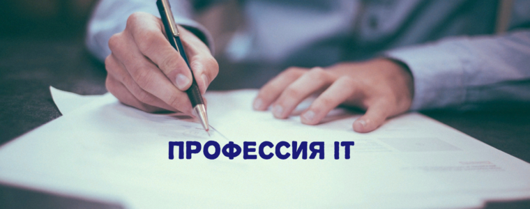 📖 Преимущества изучения информационных технологий