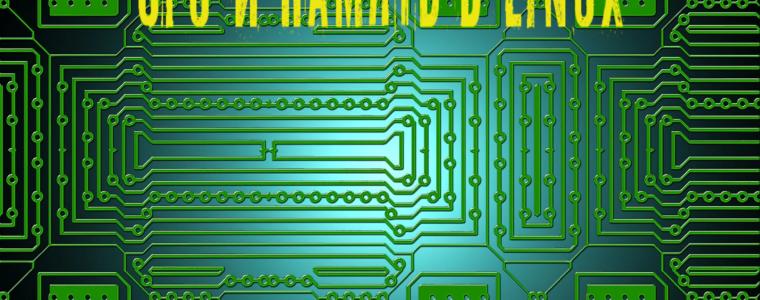 💡 Как контролировать процессор и память в Linux?