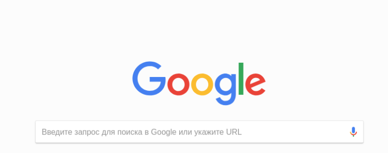 💣  Как установить Google Chrome на RHEL 8 / CentOS 8