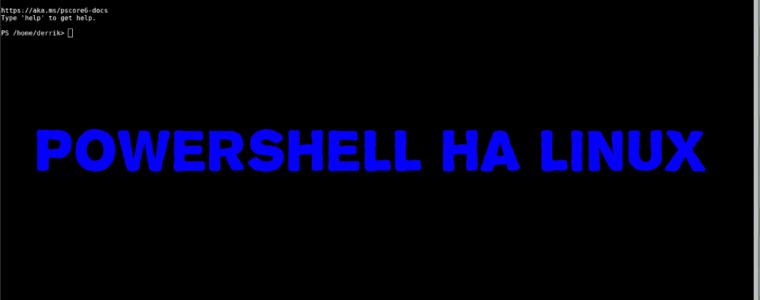 🎙 Как установить Microsoft Powershell на Linux