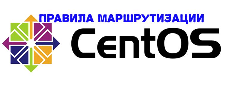 💡  Как удалить дубликаты правил в базе данных политики маршрутизации в CentOS / RHEL