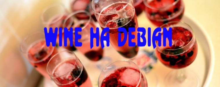 🍷 Как установить Wine 4 на Debian 10 (Buster) Linux