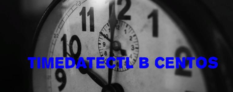 ⌛  Как изменить часовой пояс с CST на EST на сервере CentOS / RHEL 7