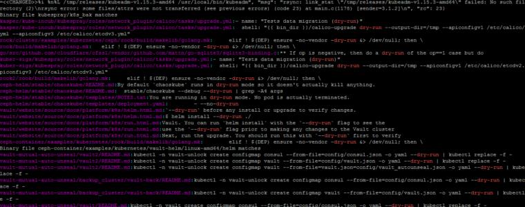 🐧  Как симулировать команды Linux, ничего не меняя в системе