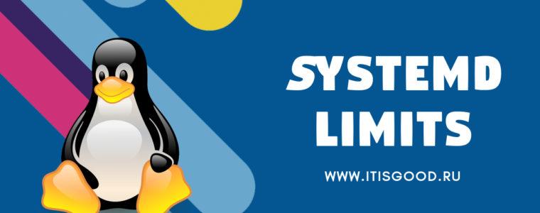 🐧  Как изменить конфигурацию сервиса systemd
